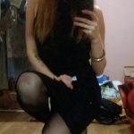 Девушка, Госпожа ищет мужчину вирт нижнего в Нижнем Новгороде для переписки в скайпе